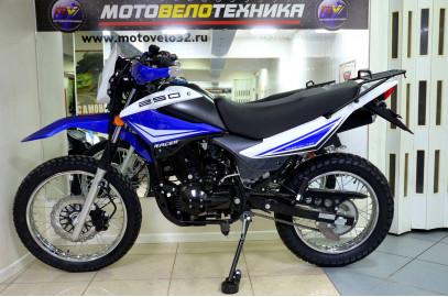 Мотоцикл Racer Panter Lite RC250GY-C2A