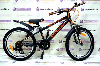 """Велосипед Nova Extreme 20"""" 7ск."""