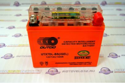 Аккумулятор 12V 7Ah Outdo 150x57x130