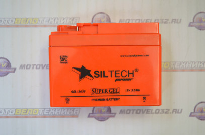 Аккумулятор 12V 3,2А SILTECH лежачий широкий. 113*44*83/50