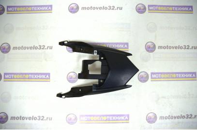Щиток обл. задний Stels Flex 250 б/у LU053117