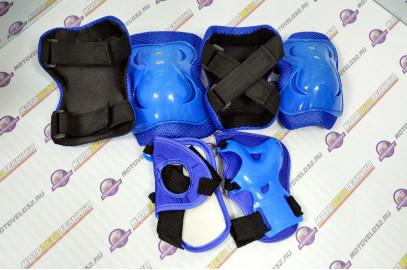 Защита велосипедная (локти,колени,ладони) тип 5 синий детск.