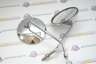 комплект зеркал Honda/Suzuki хром круглые М8  SM