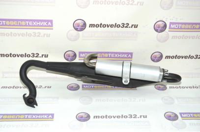Глушитель 2Т Stels (саксафон) 47100BM0T00E