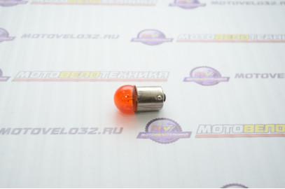 Лампа 12V10W оранжевая