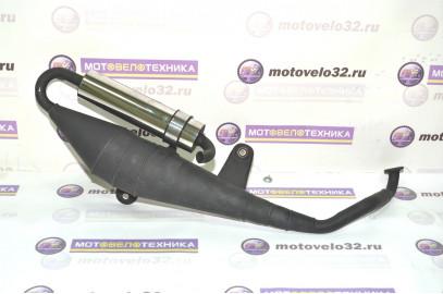 Глушитель 4Т 125-150см3 саксофон