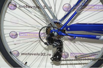 "Велосипед Stels Navigator 350 G 28"" (7 скоростн.)"
