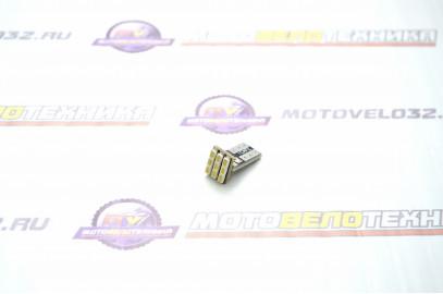 Лампа габарит SMD 9 диодов без цоколя белый