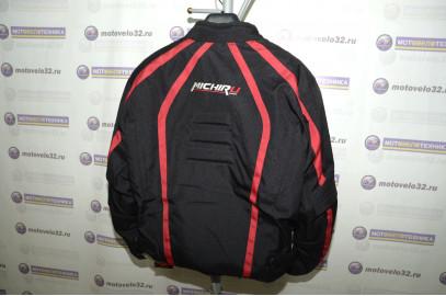 Куртка мотоциклетна текстиль Stunt Man черно-красный  XL