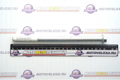 Ось 12x1.25x210mm ATV110-125