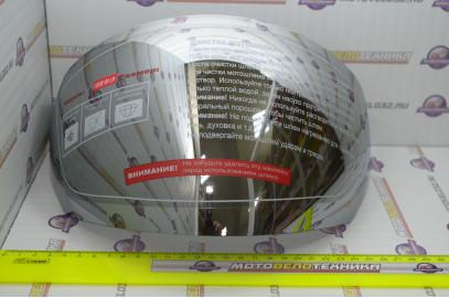 Визор для шлема M0 120 Зеркальный