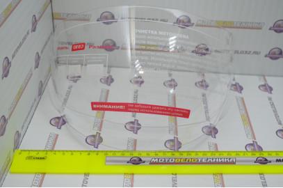Визор для шлема M0 120 прозрачный