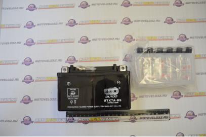 Аккумулятор 12V 7Ah OUTDO оранжевый (150х86х94)