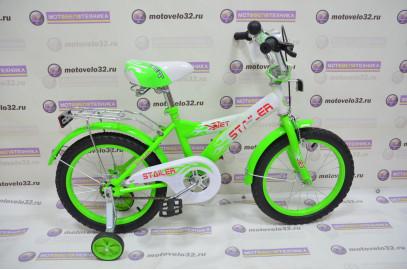 """Велосипед Stailer 16"""" c ручн.торм."""