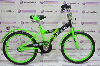 """Велосипед Stailer 20"""" c ручн.торм"""
