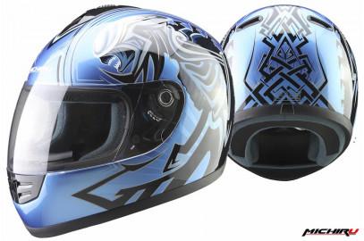 Шлем интеграл MI 120 Alien (Размер L) MICHIRU