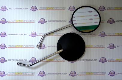 Комплект зеркал заднего вида ZX-036 d=10мм