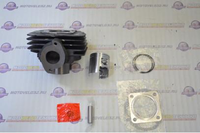 Цилиндро-поршневая группа 2Т D41 Suzuki Address 50