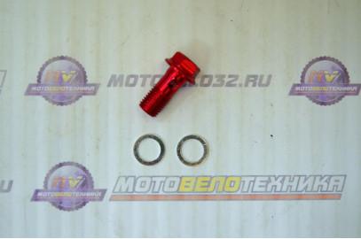 Болт гидравлический М10 (+2 прокладки)