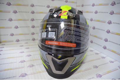 Шлем интеграл HIZER B562 (L) #1 black/yellow