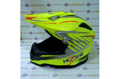 Шлем кросс HIZER B6197 (M) #1 yellow