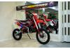 Мотоцикл BSE PH10-150e 17/14