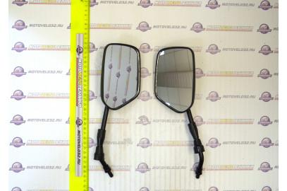Комплект зеркал заднего вида ZX-032/042 мопед Динго