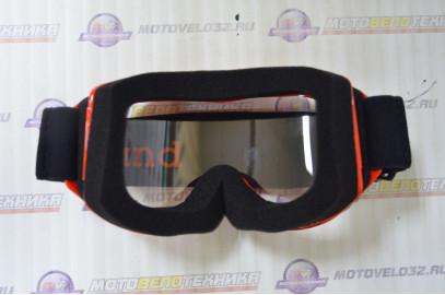 Очки кроссовые Motoland YH-06
