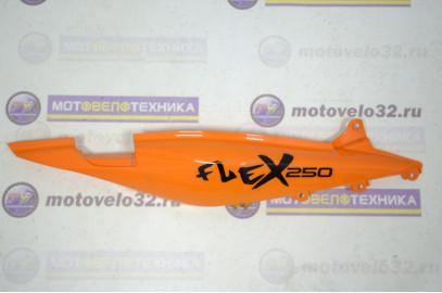 Щиток обл. боковой правый оранжевый Stels Flex 250 б/у LU053121