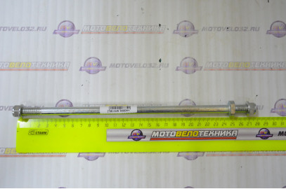 Ось вилки маятника мопед Альфа, Дельта, М10 L280мм