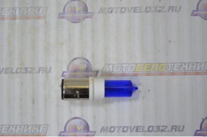 Лампа 12V 18/18W 20d галоген синяя