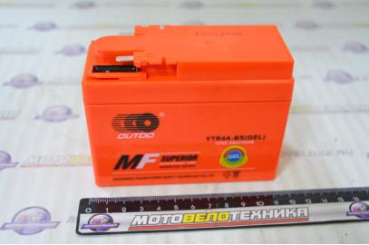 Аккумулятор 12V 2,3 Ah 113x48x85 Honda OUTDO