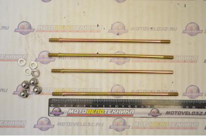 Шпильки цилиндра К-Т Delta,Alpha 110cc   2 x 195мм + 2 х 200мм + гайки