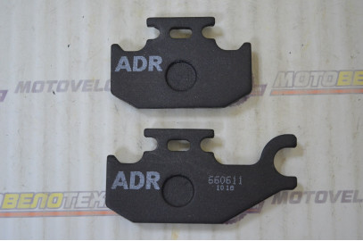 Колодки тормозные ADR 660611 аналог MCB723 ATV