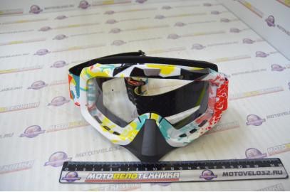 Очки кроссовые Motoland YH-81-02