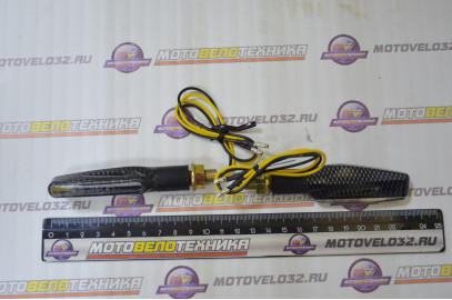 Указатель поворота светодиодный CH-1040 карбон, бегущие огни