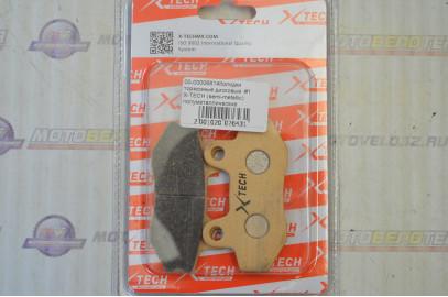 Колодки тормозные дисковые  #1 X-TECH (semi-metallic) полуметаллические