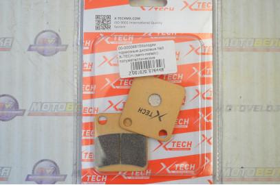 Колодки тормозные дисковые №3 X-TECH (semi-metalic) полуметаллические