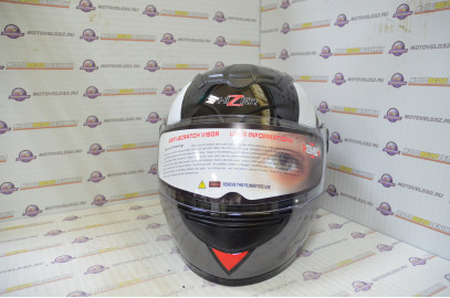Шлем интеграл HIZER 523 черный M