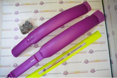 """К-т щитков на 26"""" пластиковых фиолетовых"""