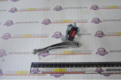 Переключатель передний GW-25001-03A верх.тяга