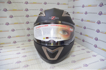 Шлем интеграл HIZER 529 (M) #1 matte-black