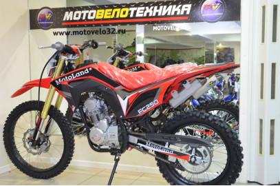 Мотоцикл Motoland FC250 спортинвентарь