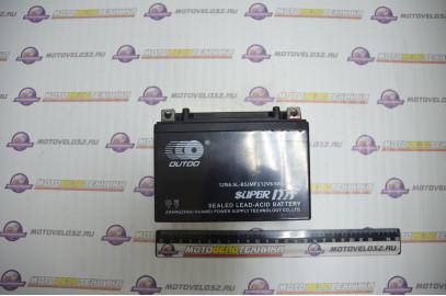 Аккумулятор 12V 6,5Ah (MF)