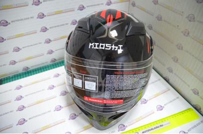 Шлем модуляр KIOSHI Tourist 902 (Красный L)