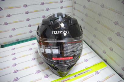 Шлем модуляр KIOSHI Tourist 902 (Серый S)
