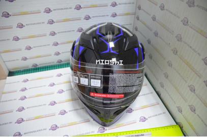 Шлем модуляр KIOSHI Tourist 902 (Синий L)