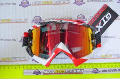 Очки кроссовые GTX 5019 бело/красные