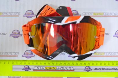 Очки кроссовые GTX 5018 оранжевые
