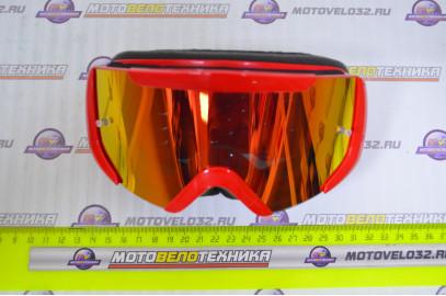 Очки кроссовые GTX 5003 красные